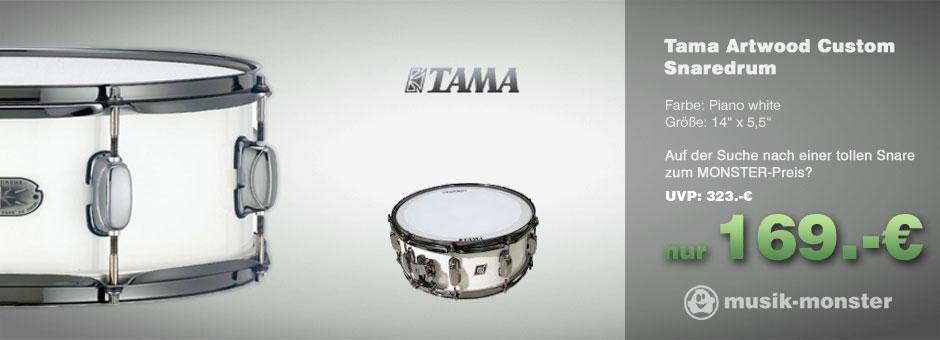 Tama_sanres_promo